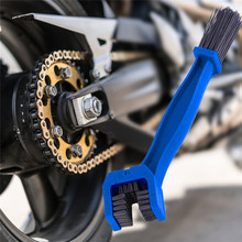 Auto Car Accessories Universal Rim Care Tire Cleaning Motorcycle Bicycle Gear Chain Maintenance Cleaner Dirt Brush Cleaning Tool cheap Liplasting Nylon and ABS Blue Used To Clean The Chain Of Bicycle Motorcycle Etc 25 5cmX6cmX3 2cm 10 03inchX2 36inchX1 25inch