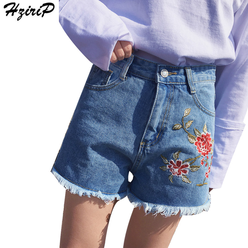 mysunshine girl's Store HziriP Women Embroidered Floral Hot Denim Shorts Sexy Short Pants Summer 2017 High Waist Pocket Jeans Shorts Female Casual Pant