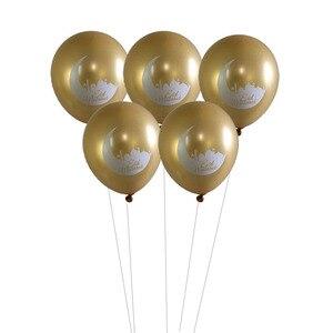 Image 3 - Ballons de décoration en Latex pour Eid Mubarak, 12 pièces/lot, ballon de décoration pour Eid ul Fitr Globos pour Ramadan Kareem