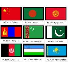 Бангладеш Кыргызстан Монголия Туркменистан Пакистан Афганистан Узбекистан  Казахстан Китай Азия Национальный флаг баннер 21 14 4ecb61a701da1