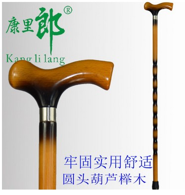Factory direct sale Alpensioner filial beech solid wood cane outdoo solid wooden walking stick bath elderly anti skid piety head