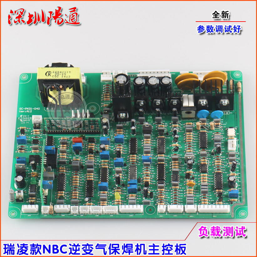 NB350I/500I Main Board NBC Air Protection Welding Machine Control Board Double Use Circuit Board Replacement Maintenance цена и фото