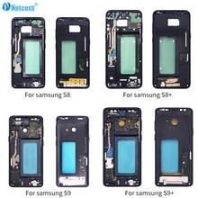 Netcosy для Samsung S8 S9P S9 S8Plus корпус средняя рамка пластина Обложка Ремонт для Samsung Galaxy S9 S9Plus S8 S8 Plus чехол
