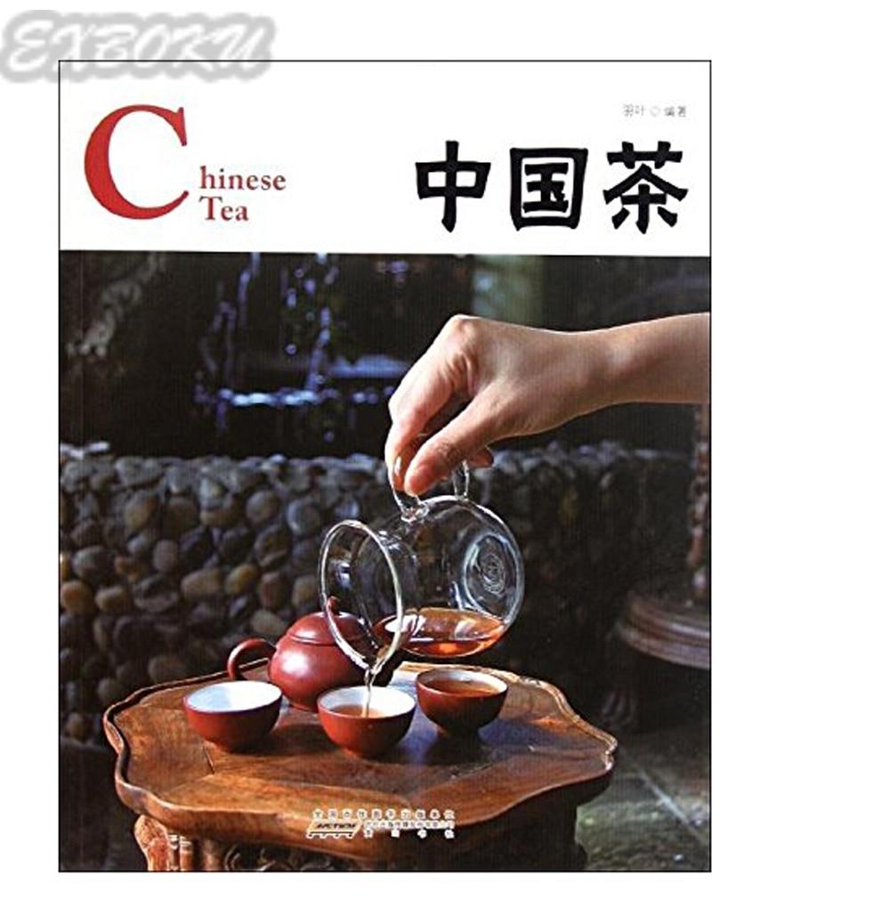 Китайский Чай в Английский для обучения китайской культуры и китайский обычаи, китайский аутентичный книги