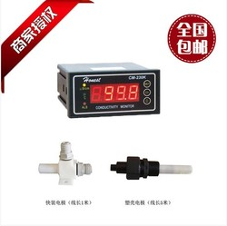 Industrial Online Conductivity Meter CM-230K LED 0-9999us 4-20mA Output Alarm Device