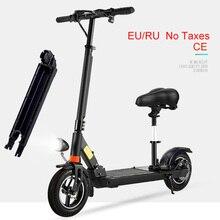 JS 48 в 500 Вт взрослый мотор скутер 10 дюймов электрический скутер с сиденьем Электрический складной Скейтборд longboard электрический самокат