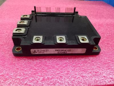 Freeshipping      PM50RSA120      IGBT 7mbr35ua120 50 power modules igbt freeshipping