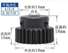 Spur Gear pinion 16T 16Teeth Mod 1 M=1 Bore 4mm 5mm 6mm 8mmRight Teeth positive gear 45# steel cnc gear rack transmission RC spur gear pinion 1m 60t 60teeth mod 1 width 10mm bore 10mm right teeth 45 steel positive gear cnc gear rack transmission rc