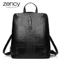 Роскошные Пояса из натуральной кожи сумка женская 2017 крокодил узор Для женщин рюкзак девушка книга Школьные сумки известных Брендовая дизайнерская обувь Высокое качество