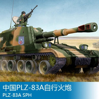 Trumpeter Assembling Chariot Model 05536 1/35 Chinese PLZ 83A Self propelled Artillery