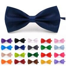 Модные мужские галстуки-бабочки смокинг Классический однотонный цвет Свадебная вечеринка красный черный белый зеленый галстук-бабочка бренд