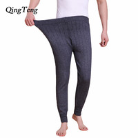 QingTeng Thermal Underwear Winter Men Long Johns Super Thick Comfortable Warm Pants High Stretch OEM Fleece Knitted Trousers
