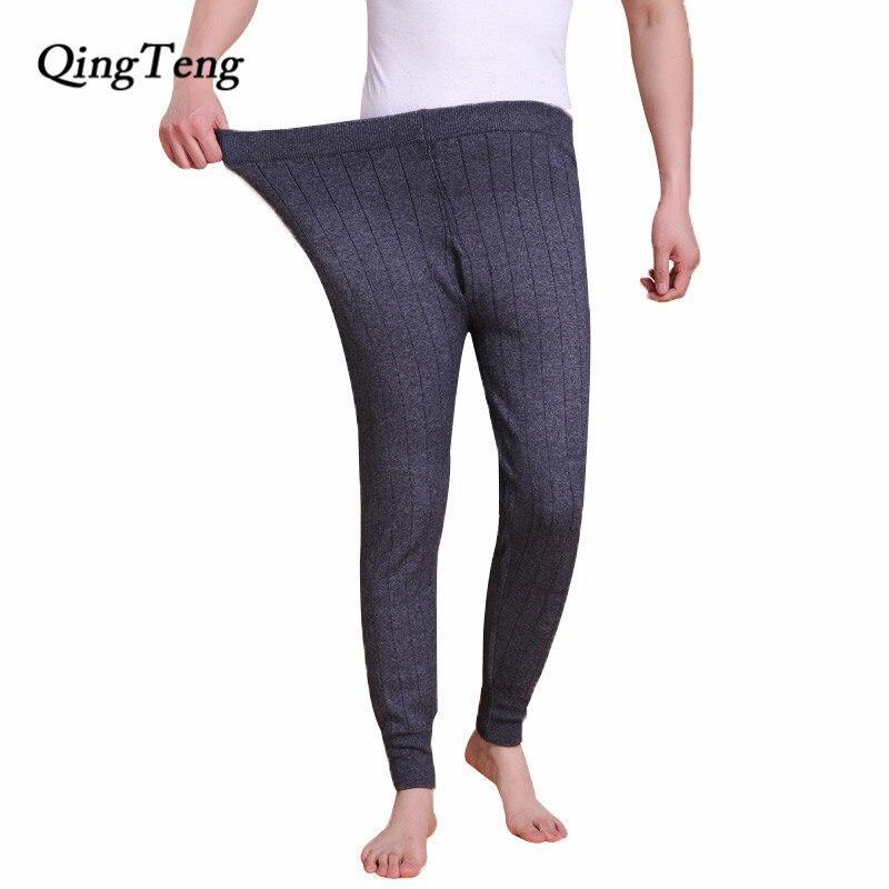 QingTeng sous-vêtement thermique hiver hommes longs Johns Super épais confortable chaud pantalon haute Stretch OEM polaire tricoté pantalon