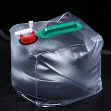 10L 20L PVC Large Capacity Outdoor Camping Water Bag Container Foldable Water Carrier Bag Water Storage Bucket