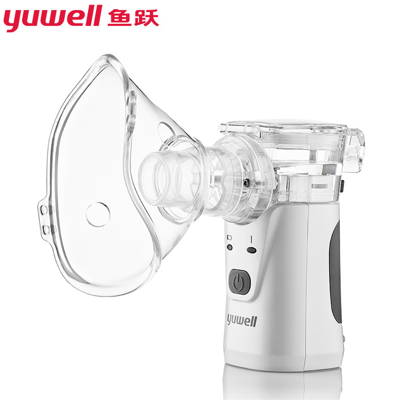Yuwell Mini Inhaler Mesh Nebulizer Medical Children Baby Kids Asthma Inhalator Atomizer Adult Ultrasonic Steam Humidifier HL100A hot sale medical home health care portable inhaler mini dog cartoon designed sprayer children adult nebulizer
