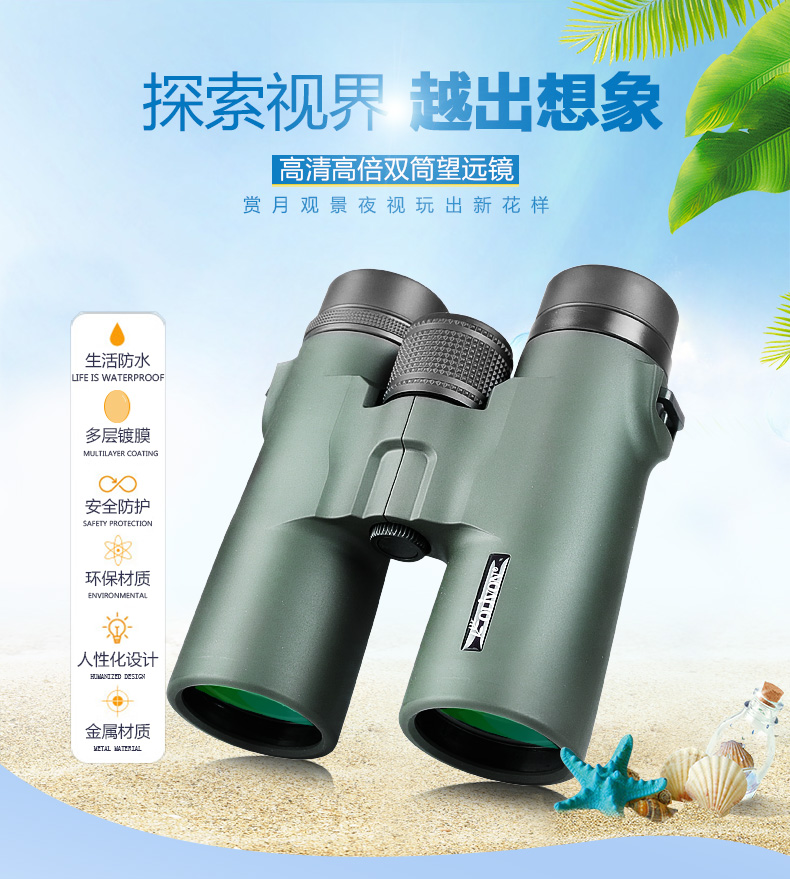 Olivon 8x42 10x42 Hunting Binoculars High Power High Definition Low Light Night Vision Non Infrared Telescope