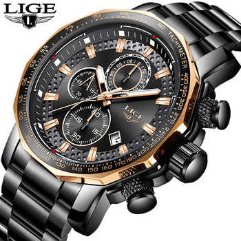 LIGE Mens Watches Top Brand Luxury Men's Military Waterproof Sport Watch Stainless Steel Big Dial Quartz Clock Relogio Masculino - DISCOUNT ITEM  45% OFF All Category