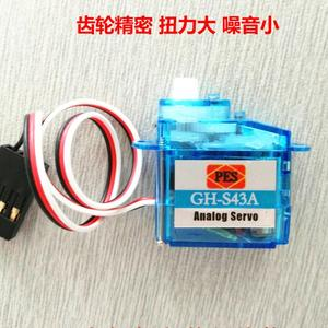 Image 4 - 10pcs/lot Miniature GH S37A GH S43A GH 3.7g/4.3g Micro Analog Servo For RC Airplane Helicopter 30% off
