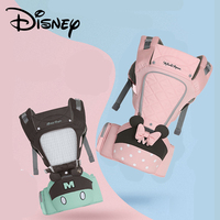Disney Backpacks Baby Carriers Multifunctional Front Facing Baby Carrier Toddler Detachable Infant Baby Sling Backpack