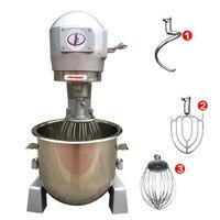 220 В коммерческий Электрический 15L тестомес Еда смеситель белое яйцо Крем фруктовый салат хлеб блендер перемешивающими 3 кг тесто