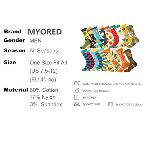 MYORED mens street cacaul crew socks stripes womens mens colorful fruit cartoon animal combed cotton funny wedding gift socks Karachi
