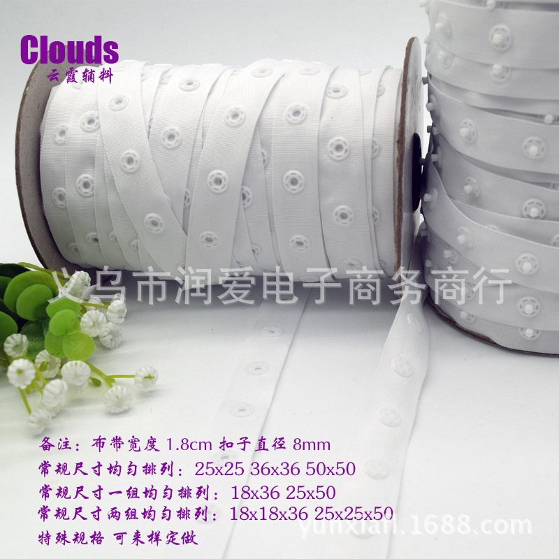 50yards/lot   1.8cm Adhesive Fastener Tape DIY Apparel Sewing Fabric Strap Roll Bandwidth Dot  Sticker Sewing Accessories