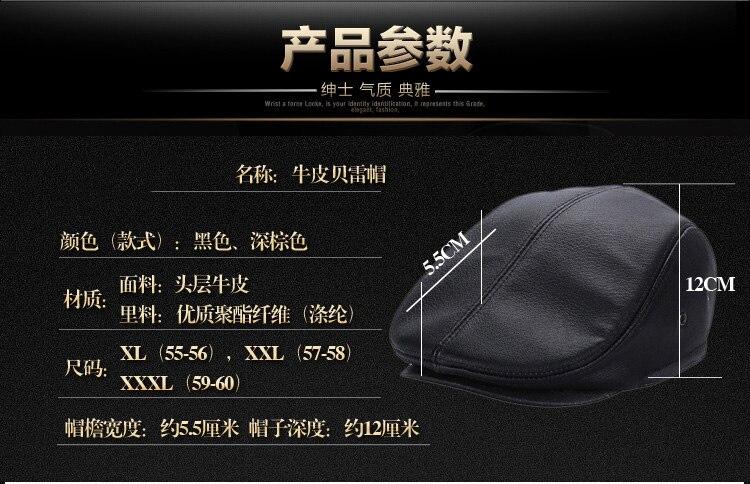men leather captain hat natural cow (2)