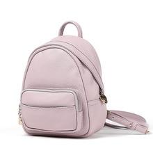 Новый 2017 на открытом воздухе малый кожа PU женщины рюкзак, сладкий рюкзак женщин, мини сумка для ежедневного использования, с передней и задней карманы