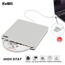 купить External CD DVD Drive Burner Player USB Type-C Portable Slim DVD/CD Rom Superdrive +/- RW Rewriter/Writer/Reader with High Speed онлайн