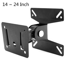10KG Universal Adjustable TV Wall Mount Bracket Support 180 Degrees Rotation for 14   27 Inch LCD LED Flat Panel TV