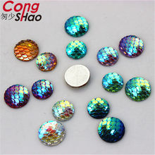 Cong Shao 10 12mm AB Colorful Round flatback Fish scales stones and crystals  Resin Rhinestone trim costume Button CS622HB bc8fc6e76424