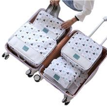Men Women's Travel Storage Pouch Set Waterproof Clothes Shoes Underwear Cosmetic