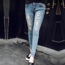 Весной 2016 Корейских девять тонкий тонкий отверстие джинсы джинсы карандаш брюки женские женские ноги размер