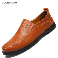 2019 fashion men's shoes casual leather slip-on loafers breathable big size shoe man urban young driving platform shoes for men стоимость