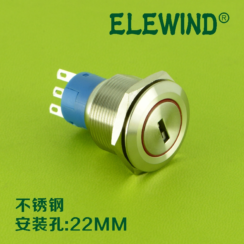 ELEWIND 22mm 2 position maintain key lock switch(PM222F-11Y/21B ) Key cann't removed in right position 12mm zinc alloy electronic key switch on off lock switch phone lock security power switch tubular terminals 2 keys 2 position