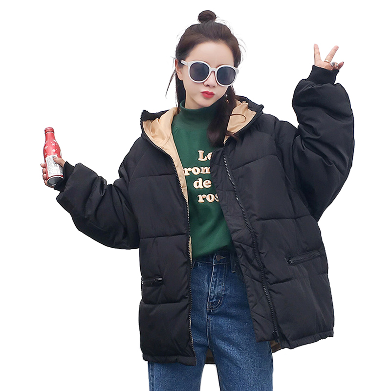 Oversize Loose Winter Jacket Women Clothes 2019 New Thick Warm Casual Hooded   Parka   Ladies Long Sleeve Puffer Jacket