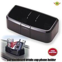 Автомобильная Подставка для чашек, автомобильные аксессуары, чашки для воды, напитков, Универсальная Портативная ручка для телефона, ключ, бутылка для сигарет, держатель для напитков, коробка для хранения