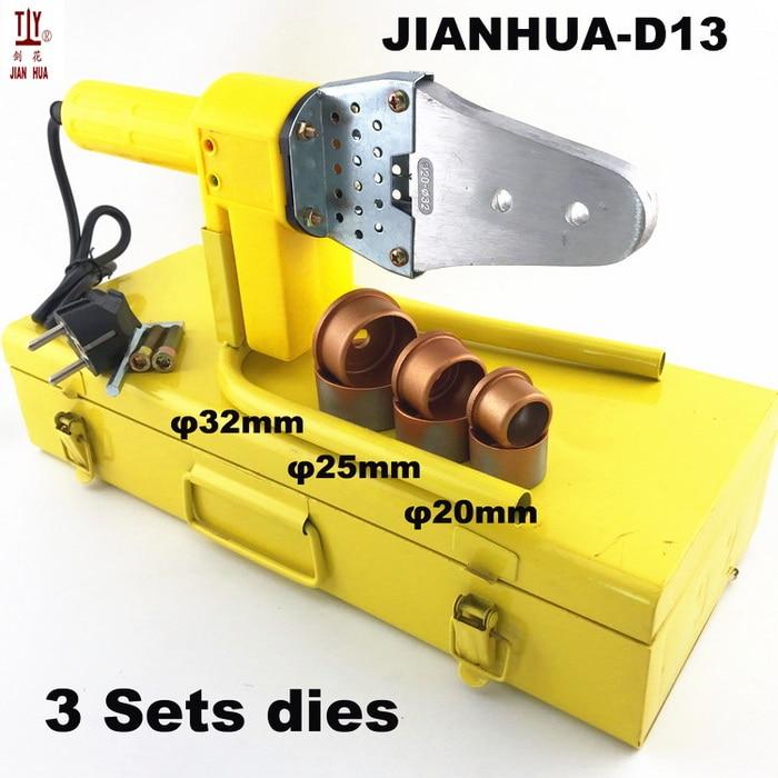 1 Набор 220 В 600 Вт сварочный аппарат для труб PPR PE PP Сварка труб для пластиковых труб - Цвет: JIANHUA-D13