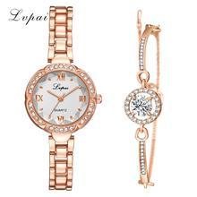 Lvpai Fashion Gold Lady Wristwatch Luxury Simple Women Bracelet