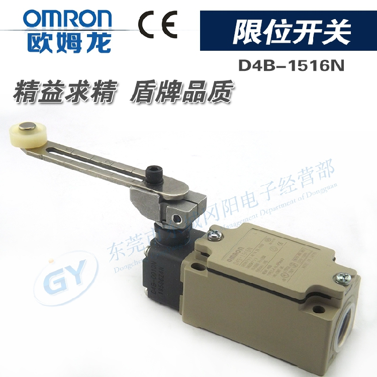 Home furnishings * * travel limit switch D4B - 1516 n promotion price sitemap 162 xml