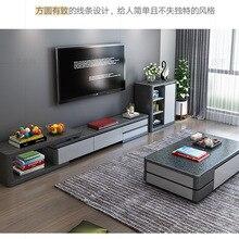 Тумба под телевизор, современная, для гостиной, ТВ, монитор, подставка, mueble stalinite, шкаф Меса+ тумба под ТВ+ журнальный столик, мебель для дома