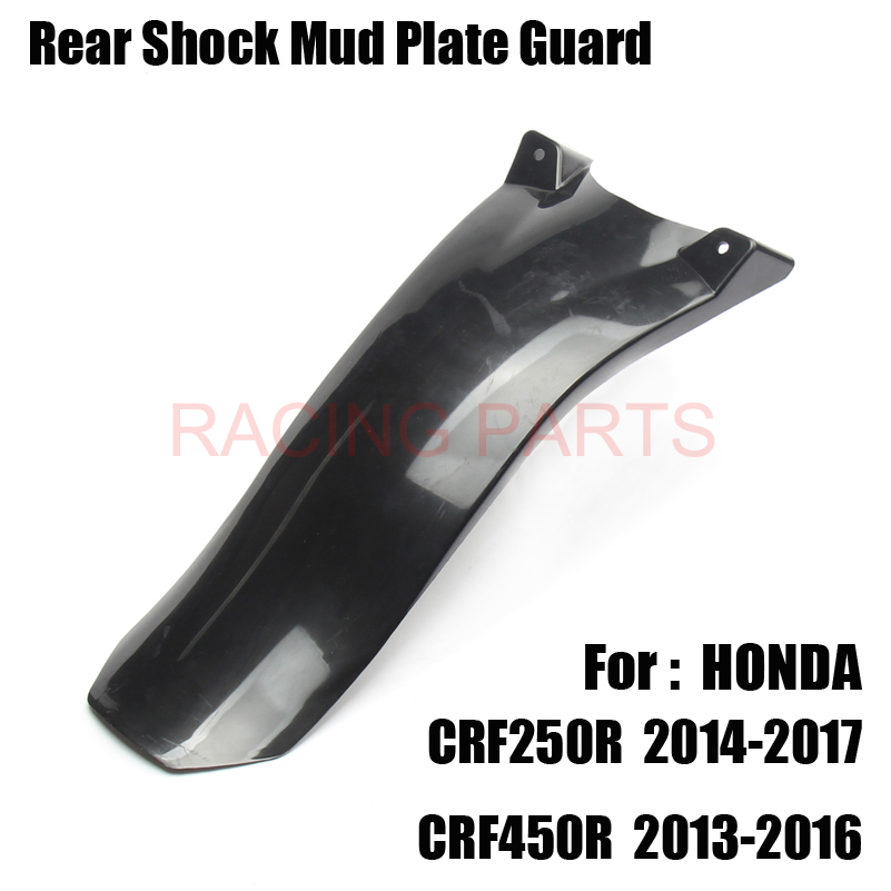 Motorcycle Rear Shock Mud Plate Guard protector For CRF CRF 250R CRF250R 2014 - 2017 CRF 450R <font><b>CRF450R</b></font> 2013 - <font><b>2016</b></font> Dirt Bike image