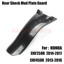 Motorcycle Rear Shock Mud Plate Guard protector For CRF CRF 250R CRF250R 2014 - 2017 CRF 450R CRF450R 2013 - 2016 Dirt Bike polisport number plate white for honda crf 250r 450r 09 11