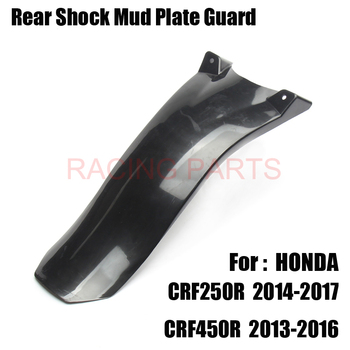 Motorcycle Rear Shock Mud Plate Guard protector For CRF CRF 250R CRF250R 2014 - 2017 CRF 450R CRF450R 2013 - 2016 Dirt Bike for honda crf250r crf 250 r crf 250r 2007 2017 08 09 10 11 12 13 14 15 2016 2017 motorcycle motocross pivot brake clutch levers
