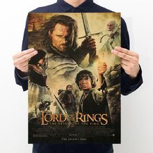 Life classic Fantasy movie/Lord of the Rings/kraft paper/bar poster/Wall stickers/Retro Poster/decorative painting 51x35.5cm(China)
