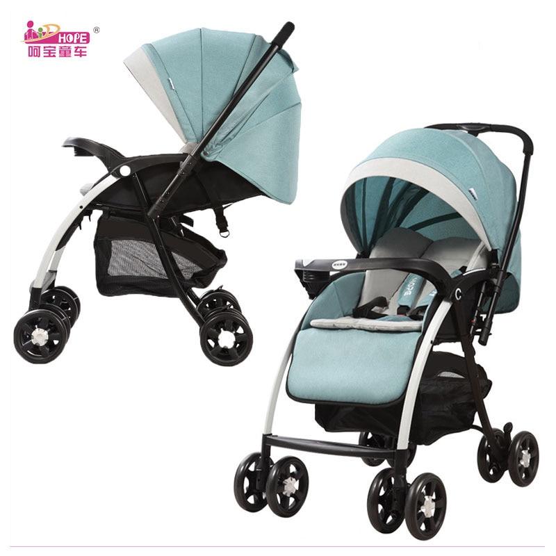HOPE Four Wheels Baby Stroller High Landscape Shockproof Bidirectional Push Handle Wagen Newborn Baby Pram Sitting and Lying
