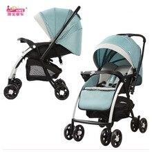 HOPE Four Wheels Baby Stroller High Landscape Shockproof Bidirectional Push Hand