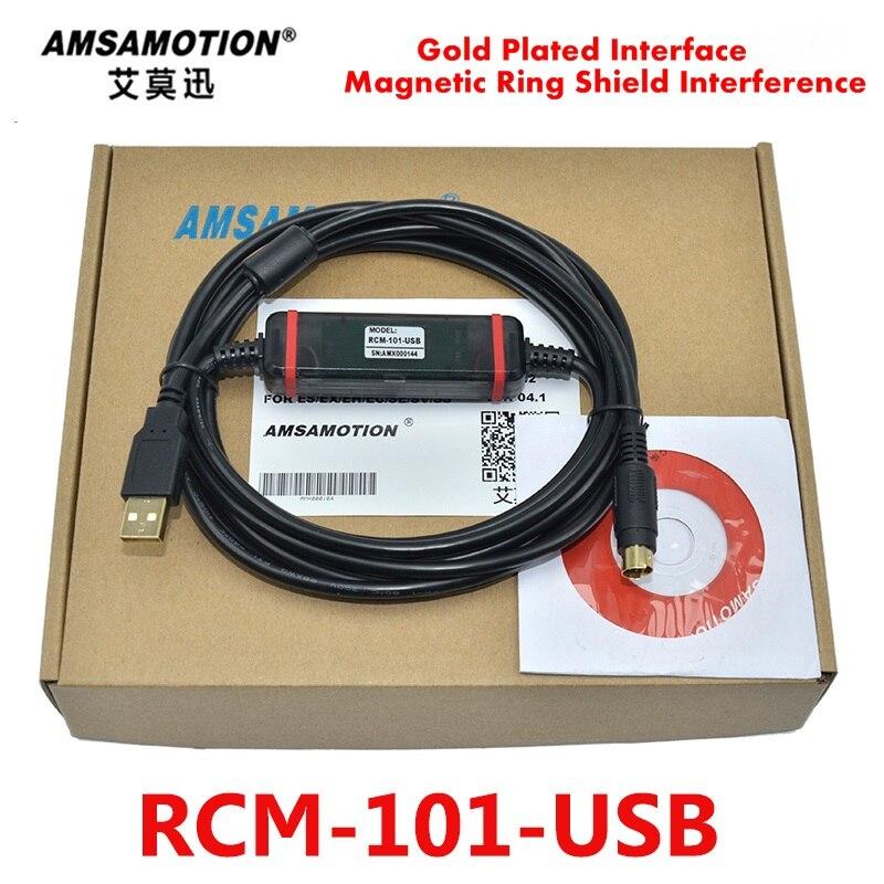Акция! RCM-101-USB программирования кабель подходит IAI электрическая цилиндра водителю акон/pcon/scon отладки кабель