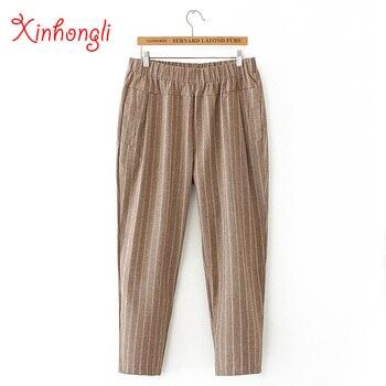 Γυναικείο παντελόνι με λάστιχο στη μέση από ελαστικό ύφασμα