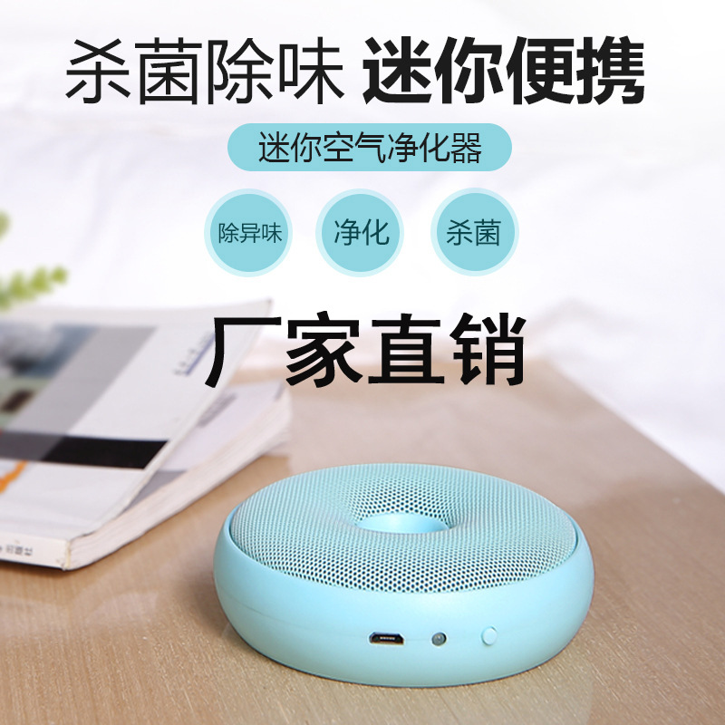 Mini Donut Portable Personal Air Purifier Ozone Generator Odor Eliminating Ionic Air Ionizers USB Refrigerator Car Air Freshener in Air Purifiers from Home Appliances